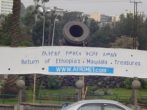 AFROMET banner at Tewodros Square in Addis Ababa